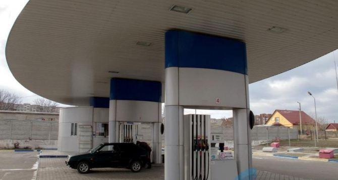 Цены на топливо на заправках в Луганске