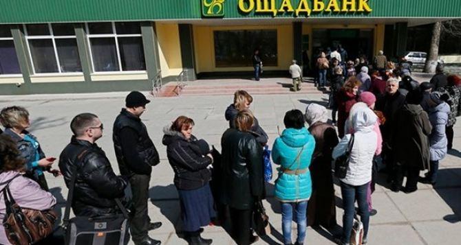 В Минсоцполитики рассказали о процедуре физической идентификации переселенцев в ноябре