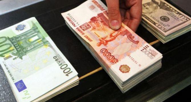 Курс валют в самопровозглашенной ЛНР на 23октября