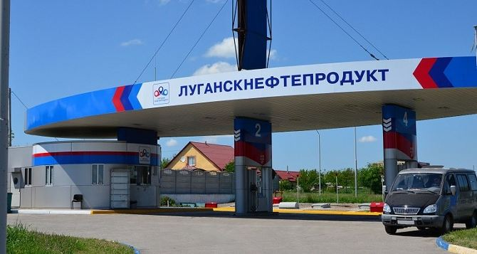В самопровозглашенной ЛНР цена на газ на АЗС будет фиксированной для потребителей