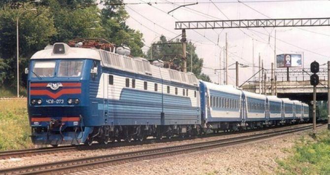 Изменил график движения пригородный поезд Кондрашевская-Новая— Лантратовка