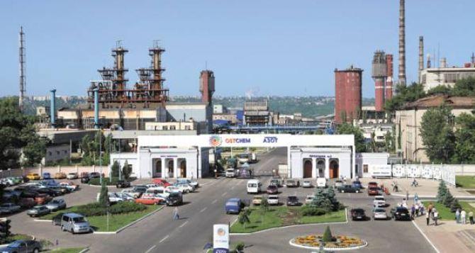 Стала известна сумма задолженности по зарплате на северодонецком «Азоте»