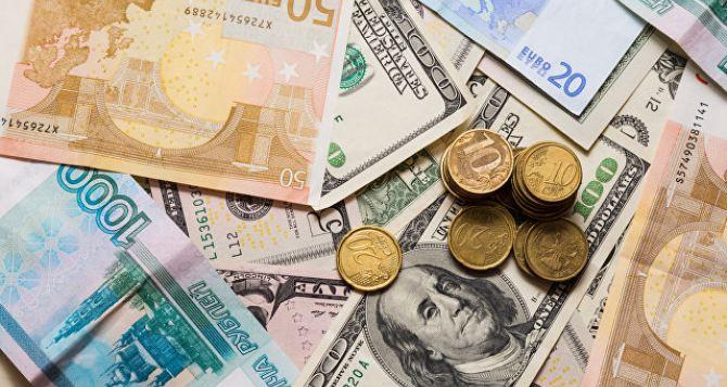 Курс валют в самопровозглашенной ЛНР на 25октября