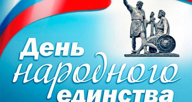 В самопровозглашенной ЛНР 6ноября будет выходным