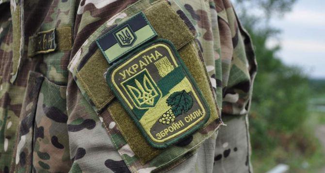В Счастье военнослужащий ВСУ с оружием покинул пост (фото)