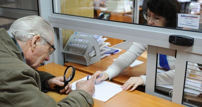 В самопровозглашенной ЛНР рассказали, как стать на учет в Пенсионный фонд и возобновить пенсию