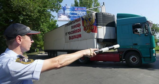 В Луганск прибыл 70 гумконвой из России
