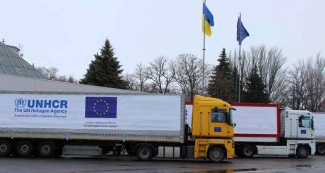 В Донбасс прибыли 11 грузовиков с продуктами от ООН