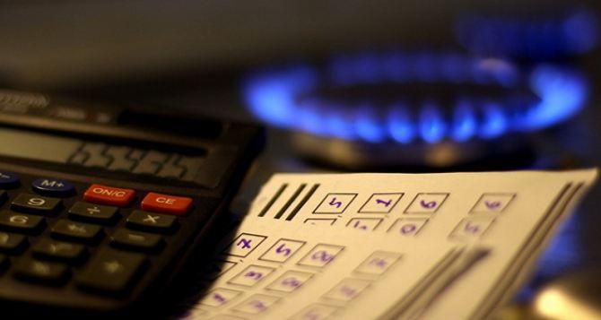 Жители самопровозглашенной ЛНР могут отправить показания счетчиков газа по СМС