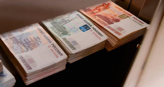 Курс валют в самопровозглашенной ЛНР на 1ноября