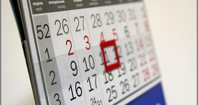 В самопровозглашенной ЛНР определились с праздничными днями на 2018 год