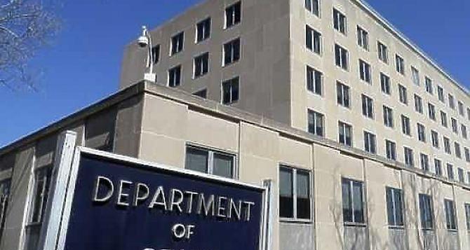 Глава Госдепартамента США обсудил с послом России Украину