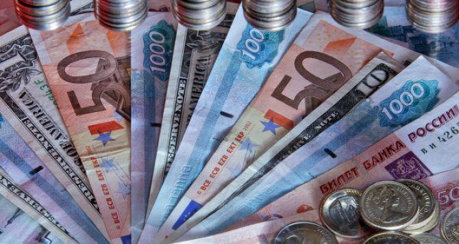 Курс валют в самопровозглашенной ЛНР на 2ноября