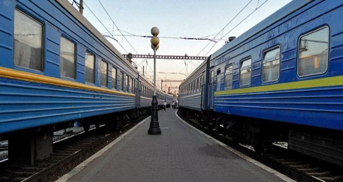 Названа дата введения поезда Лисичанск— Ужгород