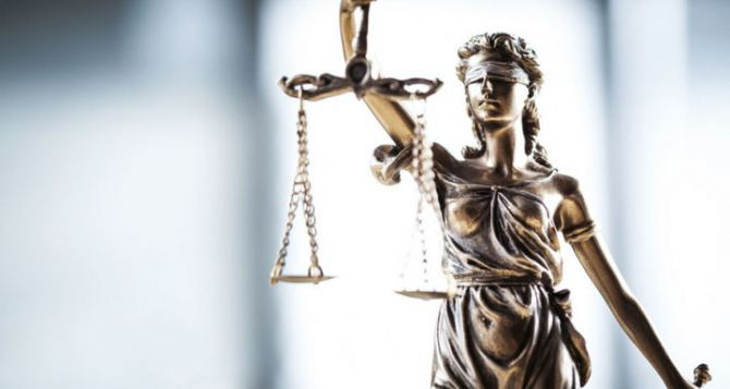 В самопровозглашенной ДНР верховный суд вынес смертный приговор преступнику