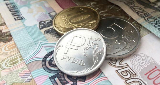 Курс валют в самопровозглашенной ЛНР на 8ноября
