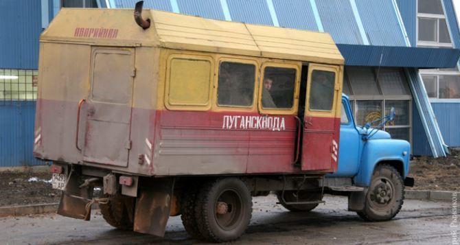 В Луганске 8 и 9ноября будет прекращена подача воды на некоторых улицах
