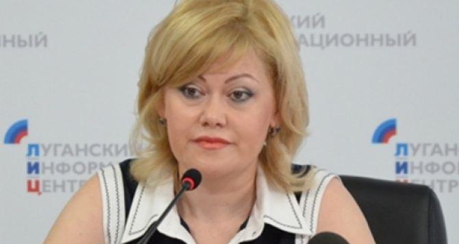 Прокуратура самопровозглашенной ЛНР объявила в розыск бывшего министра здравоохранения