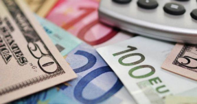 Курс валют в самопровозглашенной ЛНР на 9ноября