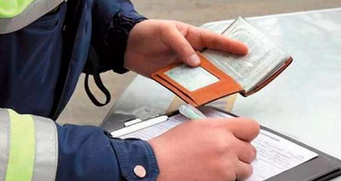 В самопровозглашенной ЛНР за повторное нарушение будут изымать транспортное средство