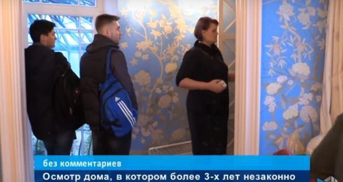 Появилось видео осмотра дома в Луганске, который незаконно занимал Корнет (видео)
