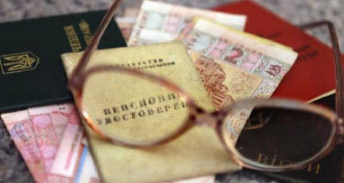 Переселенцам: что делать, если не пересчитали пенсию