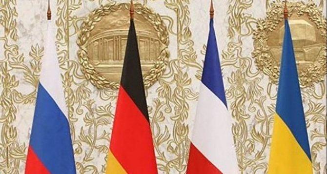 Во Франции назвали условие для продолжения «Нормандских переговоров»