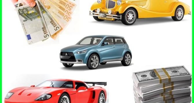 Купить автомобиль в кредит онлайн