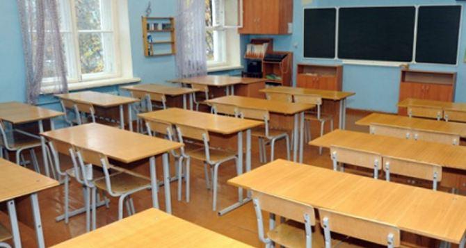 В Сватово отменены занятия в школах