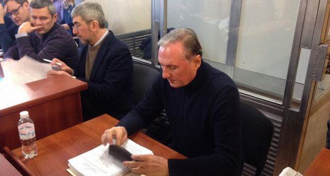 У СБУ нет материалов, подтверждающих финансирование сепаратизма Ефремовым— свидетель