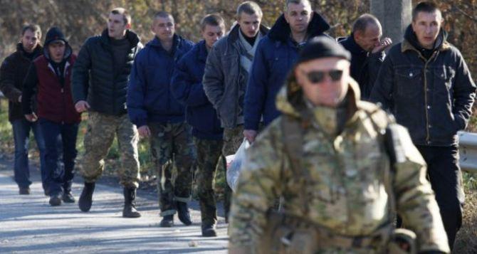 СБУ прокомментировала разговор Путина с Захарченко и Плотницким об обмене пленных