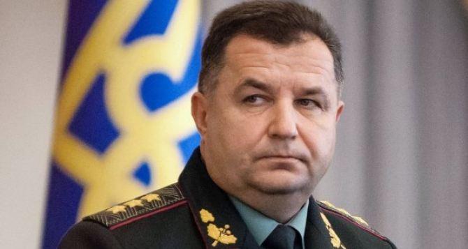 Миротворцы должны быть навсей территории оккупированного Донбасса,— Митчелл