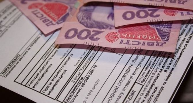 Северодонецкая ТЭЦ с 1января повышает тарифы на тепло