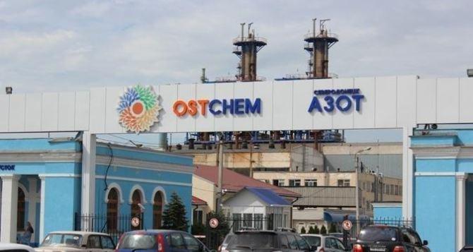 Полиция расследует невыплату зарплат на северодонецком «Азоте»