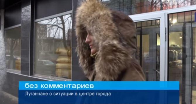 Луганчане о ситуации в центре города (ВИДЕО)