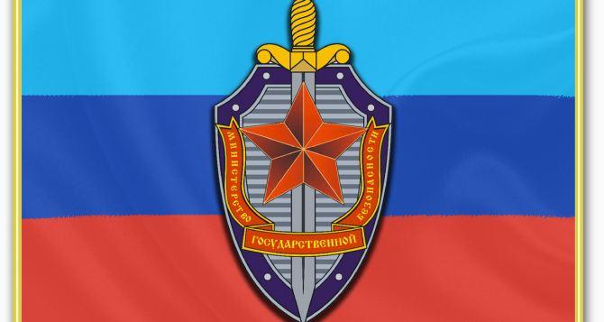 Новый министр госбезопасности ЛНР ранее работал в Донецке