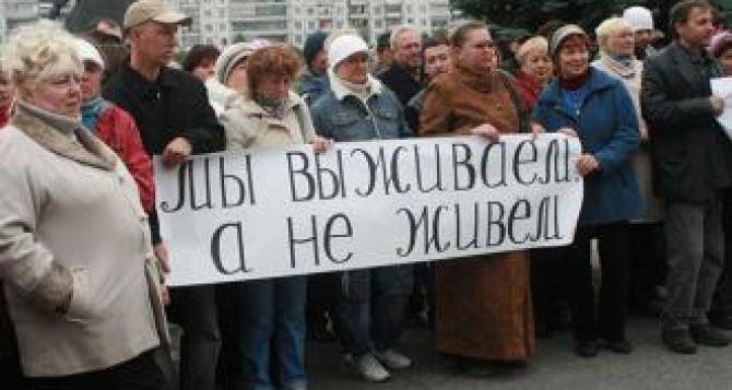 Треть переселенцев намерены вернуться в Донбасс после завершения конфликта