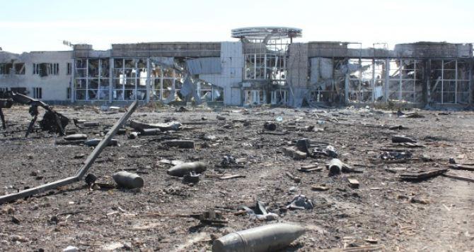 Программу «Восстановления и развития в Донбассе» утвердил Кабмин Украины