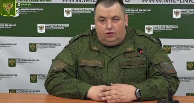 В ЛНР написали письмо к СММ ОБСЕ