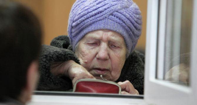 Международные организации считают, что Украина должна платить пенсии жителям оккупированных территорий Донбасса и Крыма