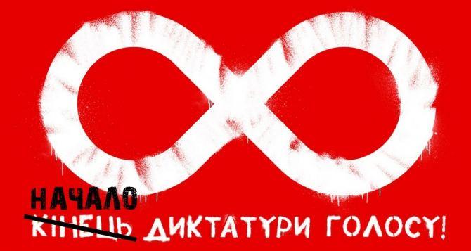 В Донбассе собирают подписи против грабительских тарифов «Водафона»
