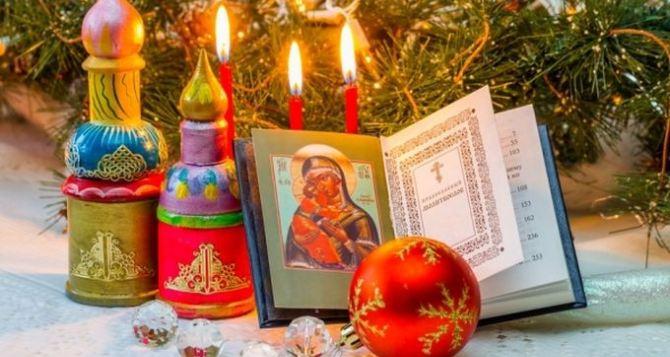 Сегодня Рождественский Сочельник. Ждем первую звезду