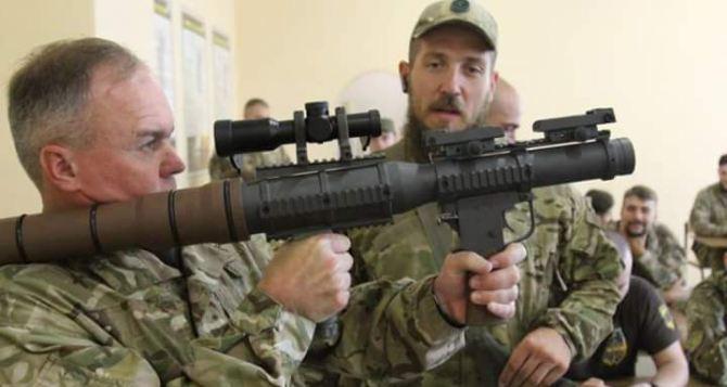 Украинский полк «Азов» удалил свидетельства получения иморужия изсоедененных штатов