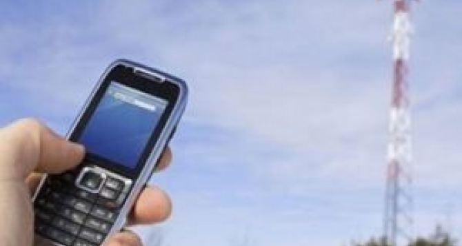 Лугаком обещает улучшение качества связи