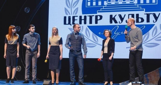 Команда изЛуганска вышла вПремьер-Лигу КВН