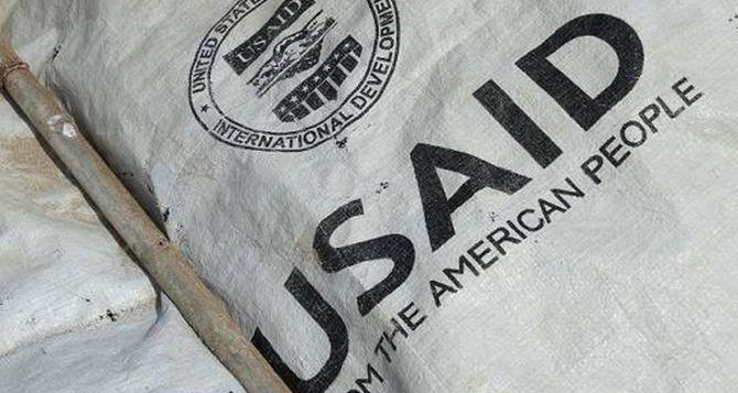 США опубликовали программу по интеграции Донбасса в украинскую и европейскую экономику