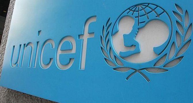 Детский фонд ООН (ЮНИСЕФ) выделит 4,5 млн евро для Луганской области
