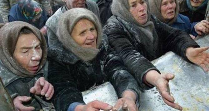 Из-за войны на Донбассе недоедают 1,2 млн человек