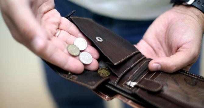 На начало года самая большая задолженность по зарплате в Луганской области