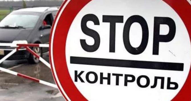 Введена уголовная ответственность за пересечение госграницы ЛНР без документов